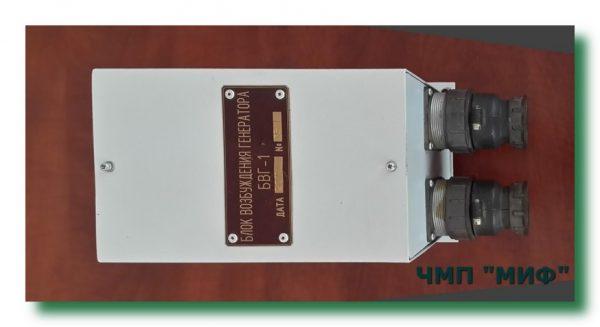 БА 520 заменен на БВГ-1 (2)