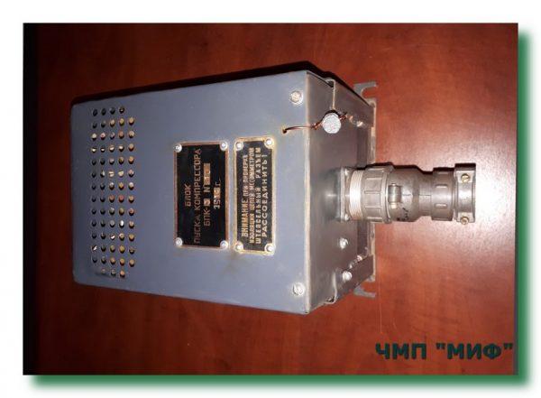 Блок пуска компрессора БПК-3