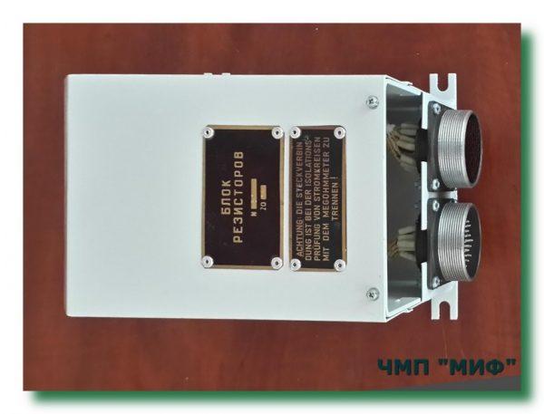 Блок резисторов БР-40